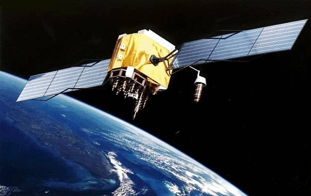 Geografija in satelitski posnetki Zemlje