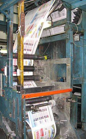 The folder of newspaper web offset printing press.