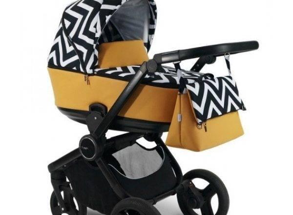 Kako izbrati otroški voziček?